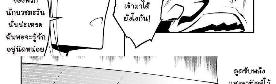 อ่านการ์ตูน Ragna Crimson ตอนที่ 8 หน้าที่ 6