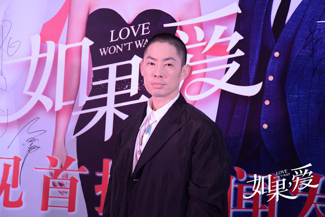 Love Won't Wait Presscon Vanness Wu