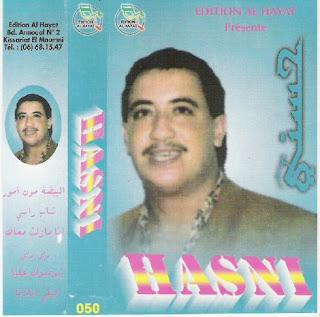 Cheb Hasni-Enti terabi