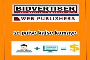 Bidvertiser Se Paise Kaise kamaye | Full Guide