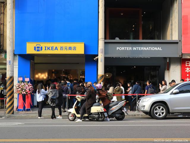 IMG 0604 - IKEA百元商店逢甲店今天開幕!排隊人潮塞爆現場,精選限定商品情報大公開
