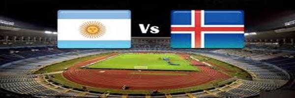 موعد مباراة الارجنتين وايسلندا اليوم السبت 16-6-2018