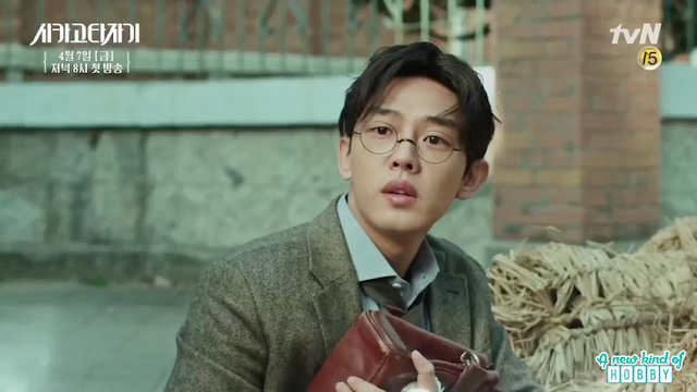 Yoo Ah In the best Seller Writer for Fantasy Drama Chicago Typewriter