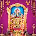संतान दोष एवं उसके निवारण के कुछ सरल उपाय भाग-४.।। Santan Dosh And Nivaran Vidhi Part-4.