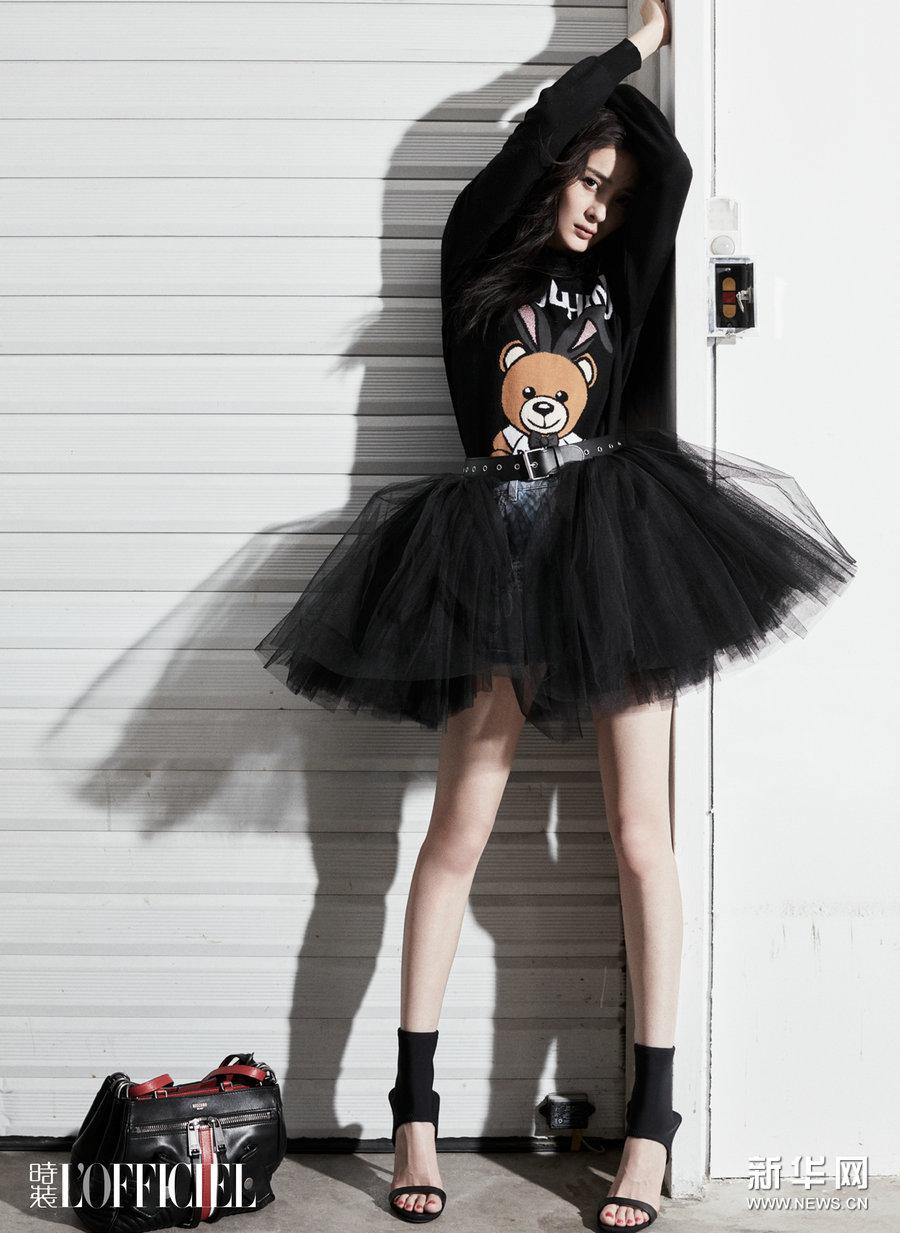 Fashion icon Yang Mi poses for fashion magazine
