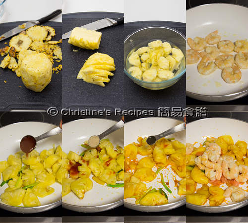 Pineapple Ginger Prawns Procedures