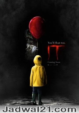 Film IT 2017