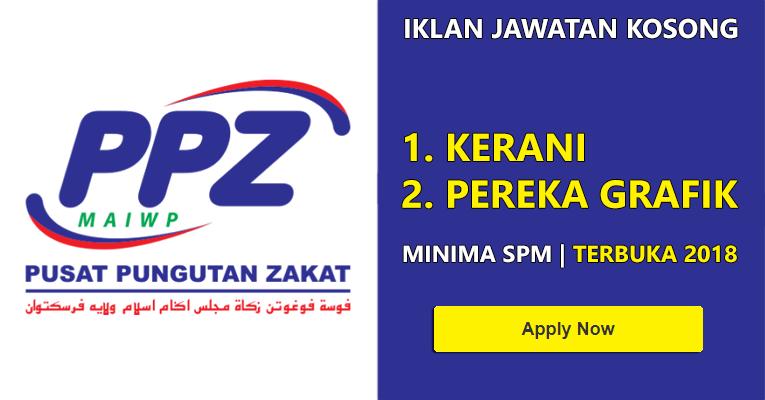 Pusat Pungutan Zakat (PPZ) MAIWP
