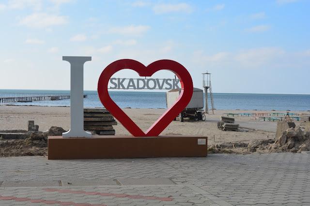 Скадовськ вже розпочав активно готуватися до курортного сезону