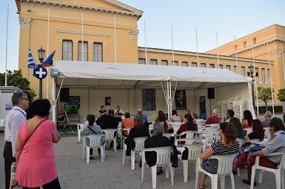 Αθήνα: 45ο ΦΕΣΤΙΒΑΛ ΒΙΒΛΙΟΥ, στην Αθήνα - ΝΕΑ ΑΚΡΟΠΟΛΗ