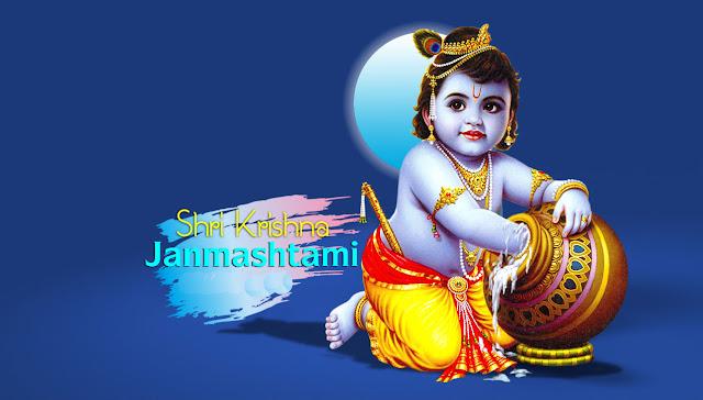 Best Latest Shree Krishna Janmashtami  Wallpaper For Desktop