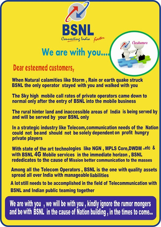 Press Release : DoT recognizes and values the importance of BSNL as a telecom service provider for the people of India