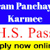 Gram Panchayat Karmee, Secretary, Nirman Sahayak & Exicutive Recruitment 2019