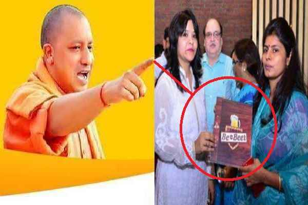 cm-yogi-asks-report-from-swati-singh-over-beer-bar-inauguration