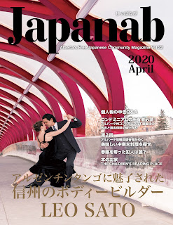 Japanab Vol. 32 - 2020 April