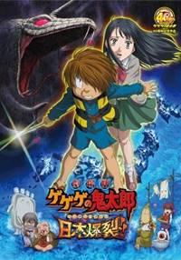 anime terbaik 2018 di jepang