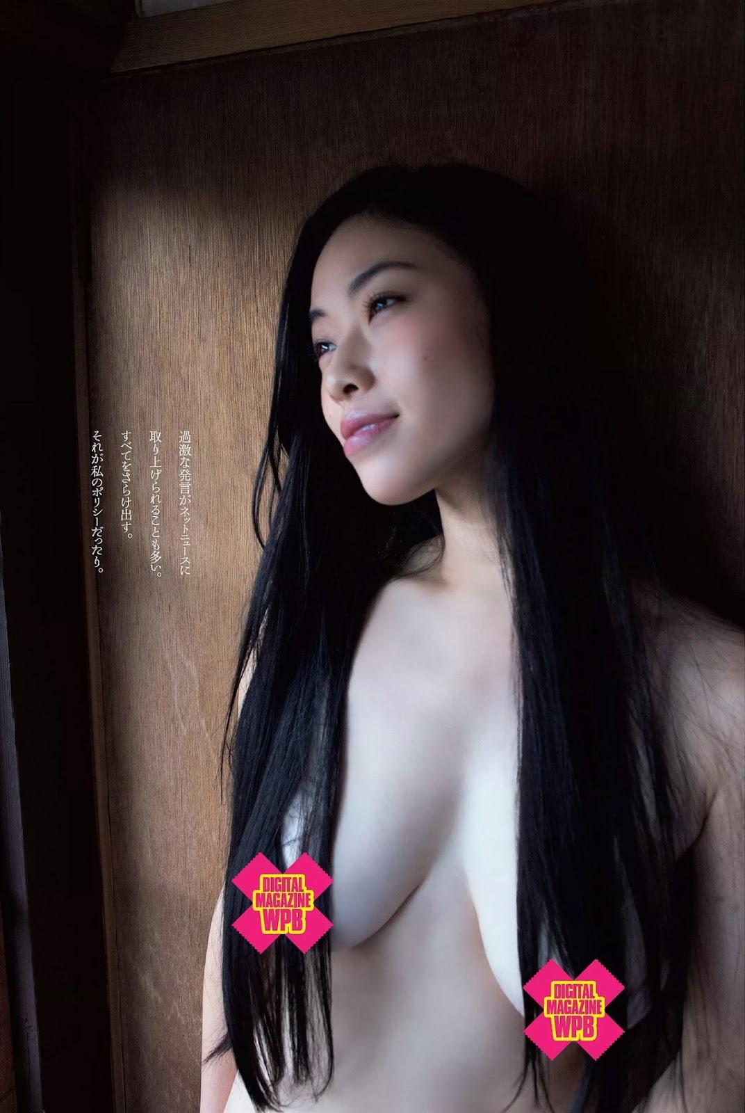 Asuka Oda 小田飛鳥, Weekly Playboy 2017 No.46 (週刊プレイボーイ 2017年46号)