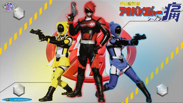 adalah sebuah serial komedi tokusatsu Jepang yang berdasarkan pada Serial Super Sentai. Serial tersebut bukanlah bagian dari waralaba Super Sentai milik Toei Company,