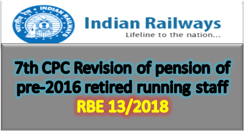 7th-cpc-revision-of-pension-of-pre-2016-retired-running-staff-RBE-13-2018-paramnews