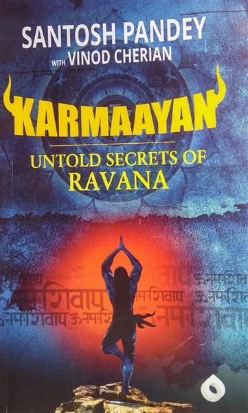 KARMAAYAN By Santosh Pandey