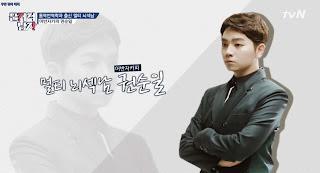 suzy, Brain Warm ups Enjoy Korea Ep.70 Ha Seok jin Hui Jun Hyun Moo Kim Ji seok lee jang won noepulgi Park Kyung problematic men Tyler Kwon Sun il urban zakapa