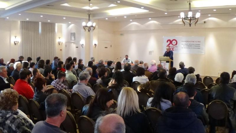 Αλεξανδρούπολη: Εκδήλωση για την παρουσίαση των θέσεων του 20ου Συνεδρίου του ΚΚΕ