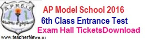 AP Model School 6th Admission Test Hall Tickets Download 2018 APMS Results at www.apms.cgg.gov.in