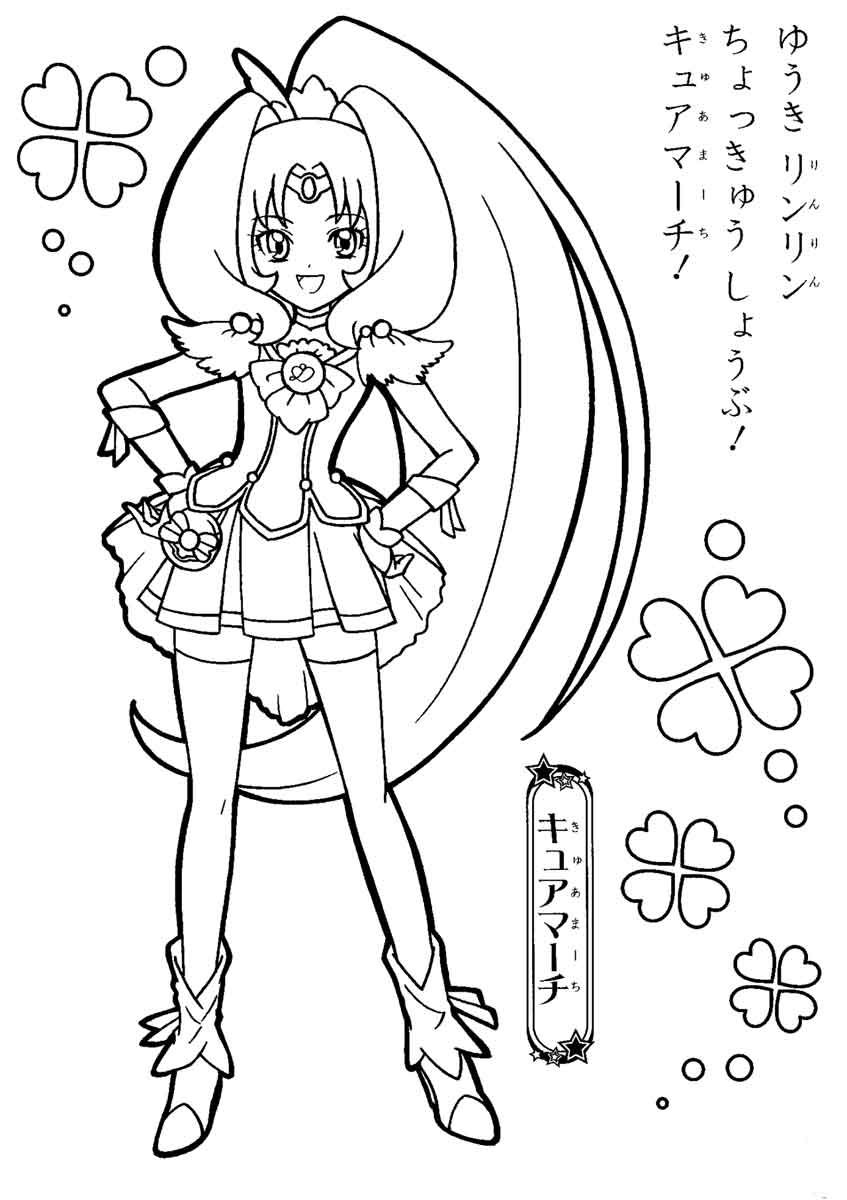 April Glitter Spring Coloring Page