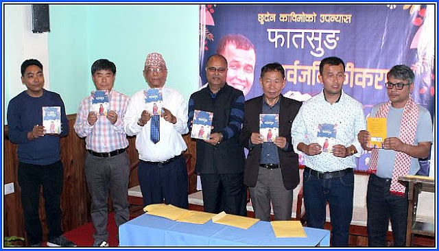 Fatsung book by Chuden Kavimo launched