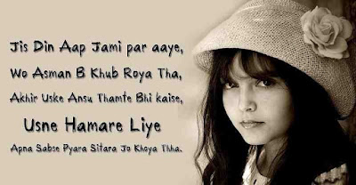 hindi-shayari-in-english