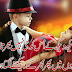 romantic urdu poetry romantic shayari with images