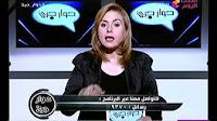 برنامج حوار جرئ حلقة الثلاثاء 13-12-2016 مع الإعلامية منى بارومة