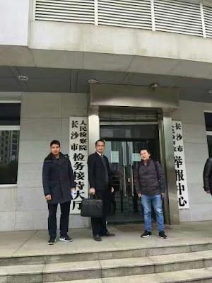 庞琨、葛永喜、陈进学三律师到湖南省长沙市检察院实名控告谢阳案中刑讯逼供暴力取证等犯罪、以及江天勇案非法侵犯律师辩护权利等