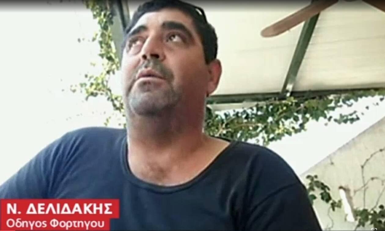 Επίθεση σε εφοριακούς στην Κρήτη: «Με προκάλεσαν και έριξα κανά δυο» λέει ο οδηγός