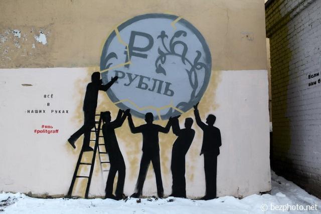 граффити боровая улица