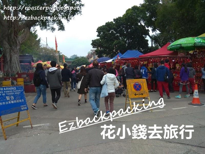 林村新春市場