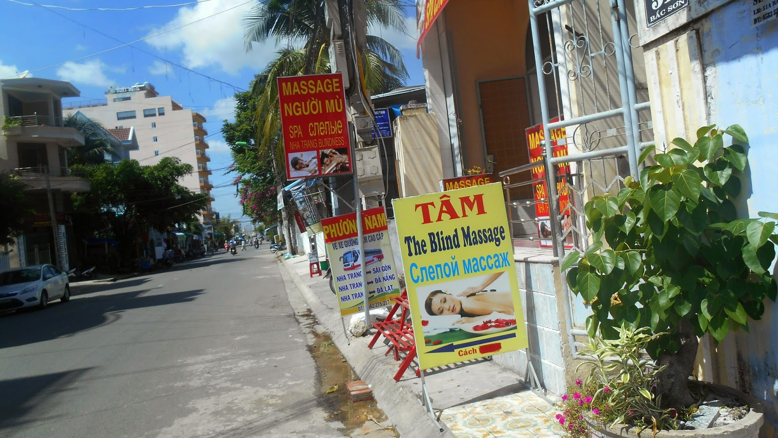 улица с массажными салонами