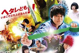 Hero Mania: Life / Hero Mania: Seikatsu (2016) - Japanese Movie