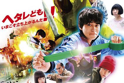 Sinopsis Hero Mania: Life / Hero Mania: Seikatsu (2016) - Japanese Movie