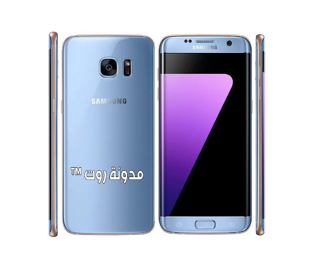 روت جالكسي اس 7 Galaxy SM-G935P Root نظام 7.0