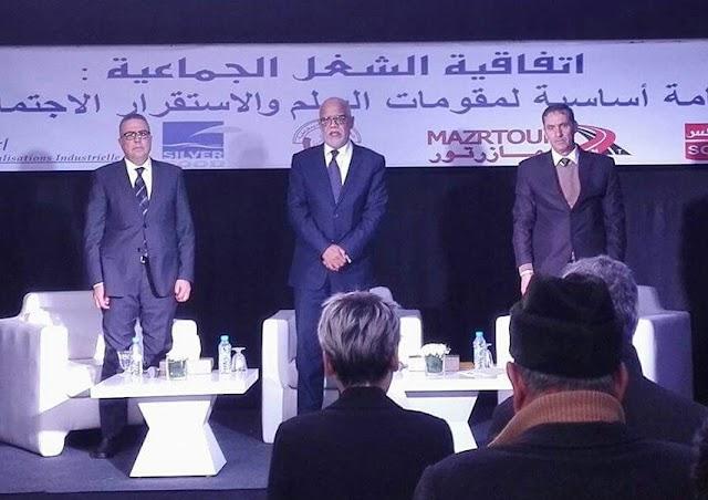 وزير التشغيل وعامل برشيد يشرفان على توقيع إتفاقيات الشغل الجماعية