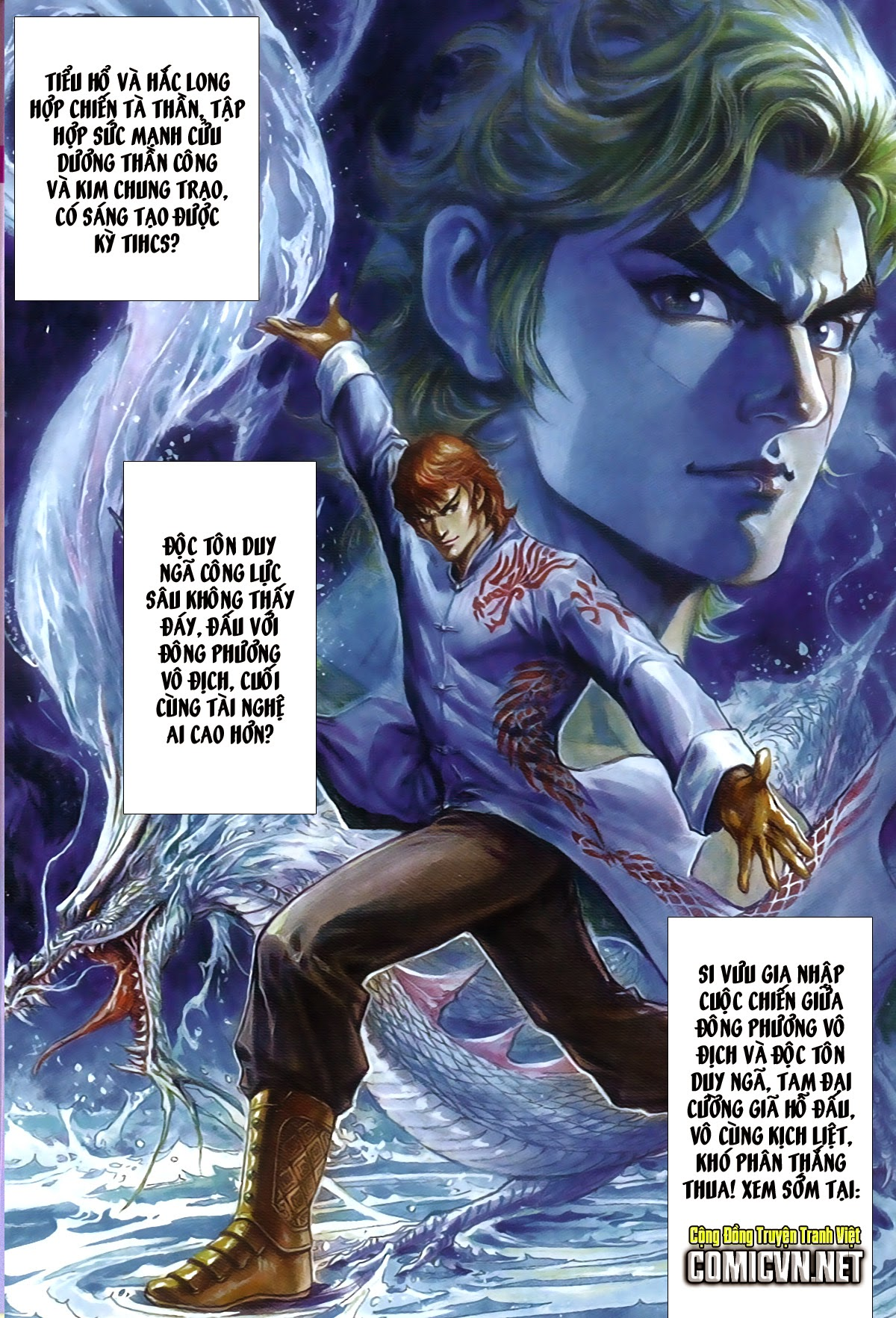 Tân Tác Long Hổ Môn Chap 772 page 31 - Truyentranhaz.net