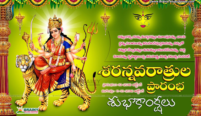 Here is Telugu Durgastami Wishes images for All, Telugu Facebook Durgastami Quotations Online, Durgastami Messages in Telugu font, Best Durgastami Prayer Images in Telugu language,Best Telugu Dasara Greetings and Nice images, Dasara Celebrations in Telugu Language, Happy Dussehra in Telugu font, best good Dussehra Durga maa Images, Dussehra Wishes and Wallpapers,Telugu Dusara Greetings and Wishes messages, Top Telugu language Wishes of Ravan Samhaar meaning in Telugu Language, Top Telugu Dusera Festival Wallpapers and Images,