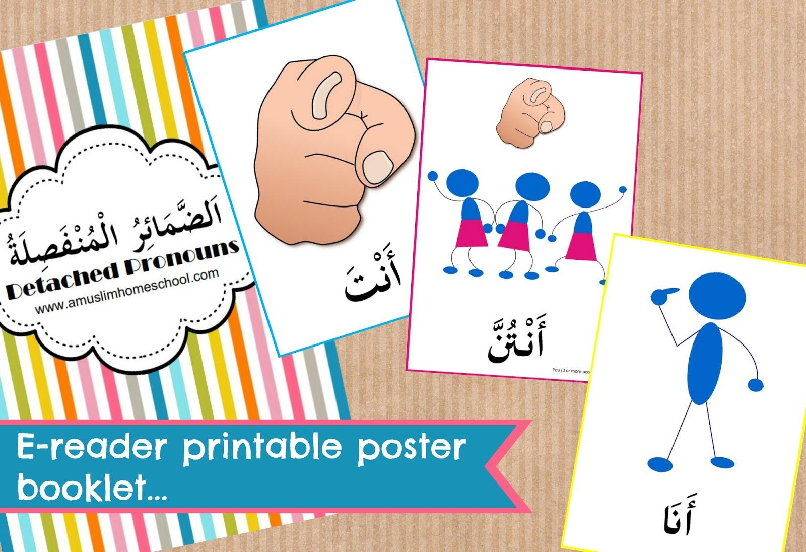 A Muslim Homeschool Arabic Detached Pronouns Poster Book