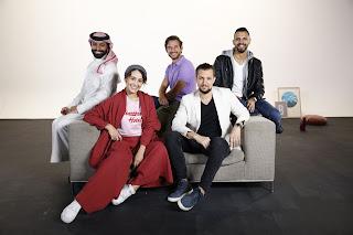 سديم البرنامج والمسابقة الرقمية الأضخم في العالم العربي على وسائل التواصل الإجتماعي عاد ليبحث عن أقوى صنّاع المحتوى الشباب لكي يتنافسوا على لقب المؤثر العربي الجديد.