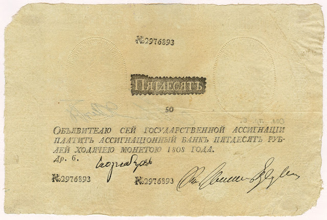 Assignat Early money currency banknote