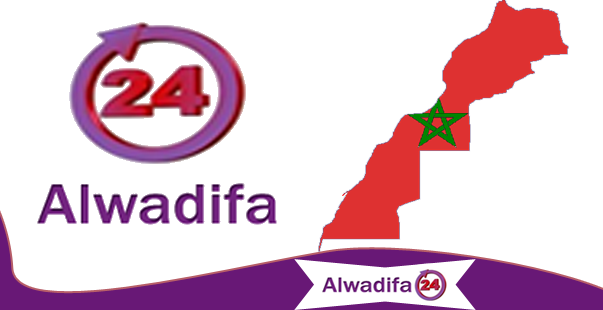 alwadifa,wadifa : Maroc annonce - 29/11/2018 : توظيف 210 منصب في عدة تخصصات وفي عدة شركات بمقاطعة الكيبيك - كندا، آخر أجل هو 6 يناير 2019