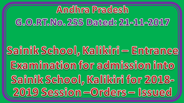 AP GO RT No 255 || Sainik School, Kalikiri – Entrance Examination for admission into Sainik School, Kalikiri for 2018-2019 Session –Orders – Issued