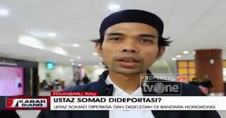 DPR Bersuara, Ketua Komisi I Desak Kemlu Meminta Penjelasan Penolakan Ustaz Abdul Somad di Hong Kong
