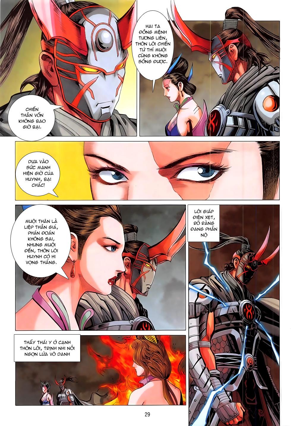 Chiến Phổ chapter 17: chiến thần phẫn nộ trang 29